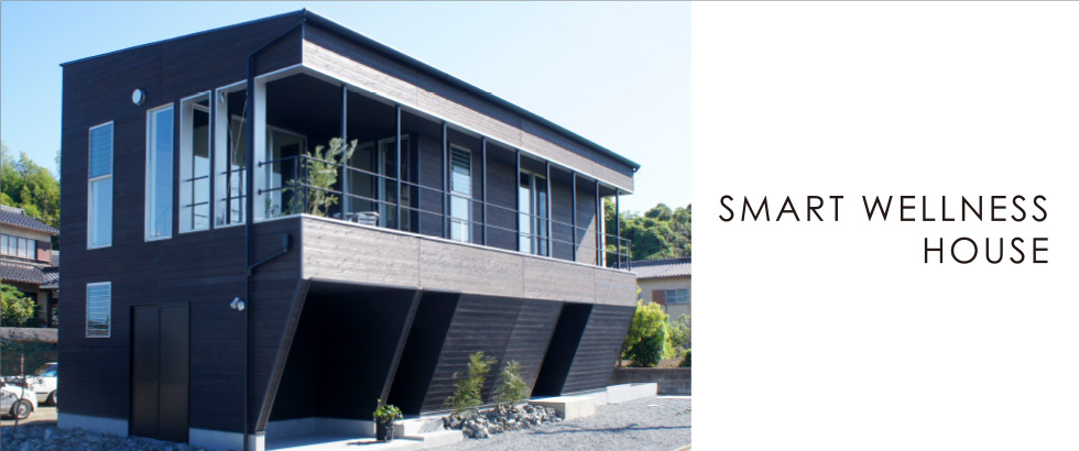 SMART WELLNESS HOUSE